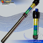 بخاری آکواریوم اکرولیک و استیل HG-200w سوبو