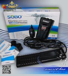 بخاری آکواریوم الکتریک هیتر PTC 800w سوبو