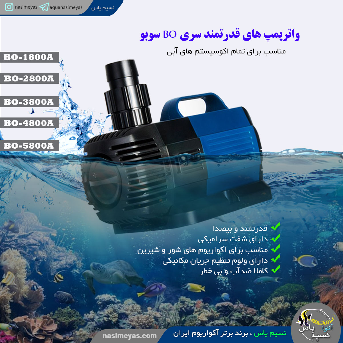 Sobo submersible Pump BO-2800A