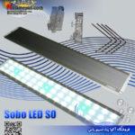 سیستم نور ال ای دی باریک SO-600LED سوبو
