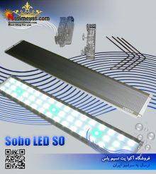 سیستم نور ال ای دی باریک SO-1200LED سوبو