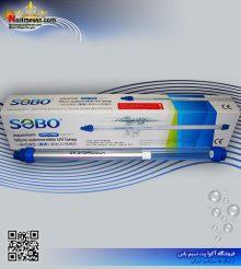 لامپ یو وی داخل آبی سری UVC سوبو