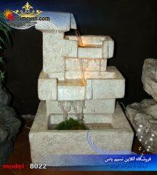 آبنما طرح حوض سنگی 4 طبقه کد 8022