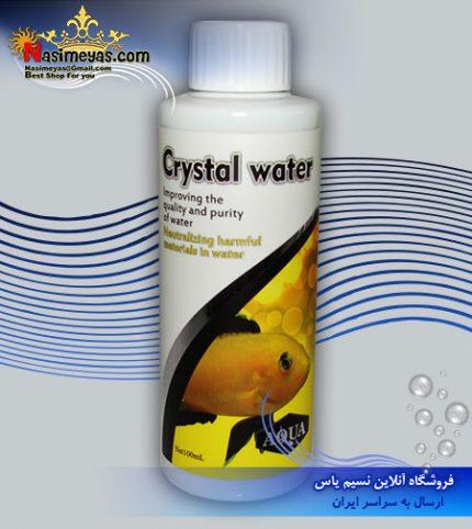 شفاف کننده آب کریستال واتر ۱۰۰ میل آبزی پروران