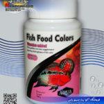 غذای گرانول درشت روزانه و رنگ آبزی پروران