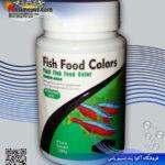 غذای گرانول رنگدانه ماهیان پلنت آبزی پروران