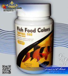 غذای گرانول رنگدانه زیر آبی آبزی پروران