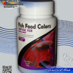 غذای پولکی رنگدانه ماهیان گیاه خوار آبزی پروران