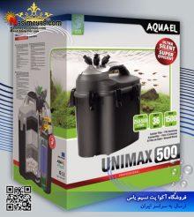 فیلتر سطلی پرفشنال یونی مکس 500 شرکت آکوا ال