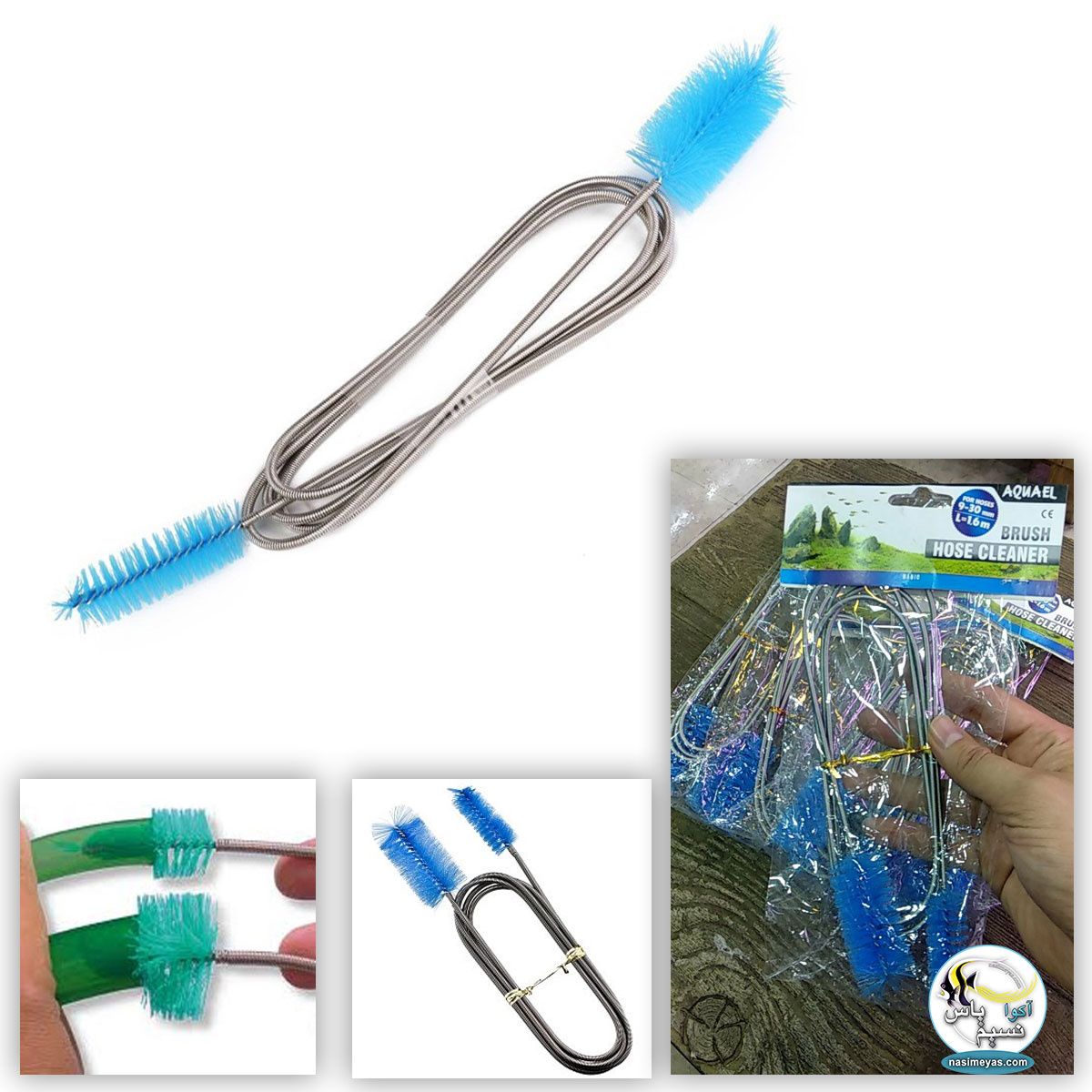 AquaEL Brush Hose Cleaner