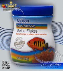 غذای پلولکی رنگ ماهی شور کالر اینهانسینگ آکوئن