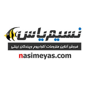 محصولات مرتبط با نسیم یاس