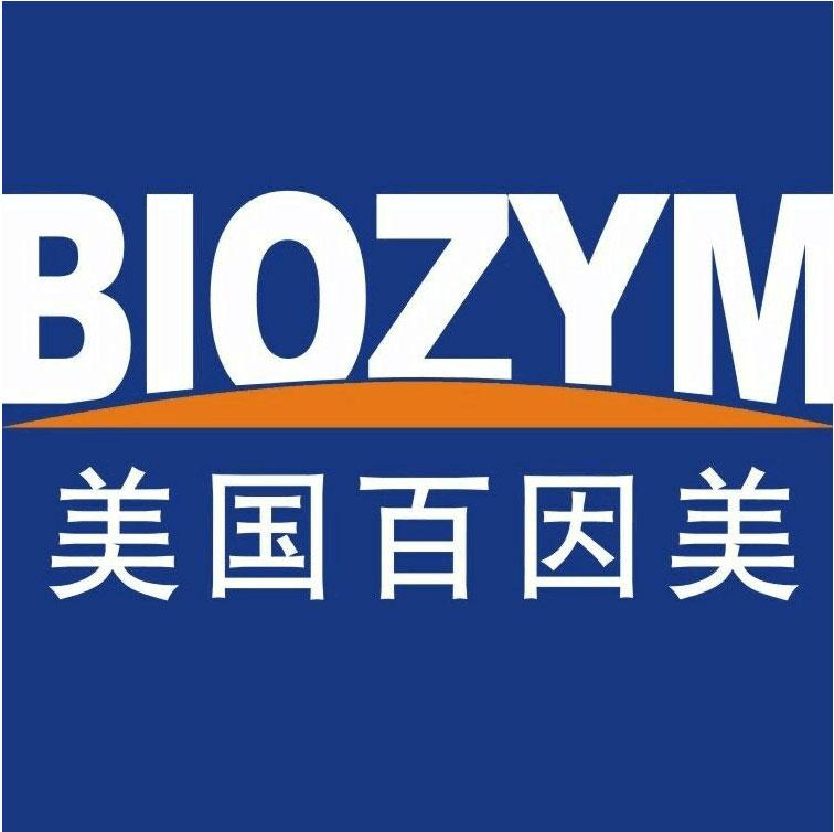 محصولات آکواریومی شرکت بیوزیم