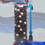 راکتور نیترات ۲۰۰wp شرکت بابل ماگوس