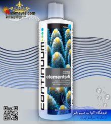 محلول کورال المنت N ویتامینه ۵۰۰ میل کانتینیوم