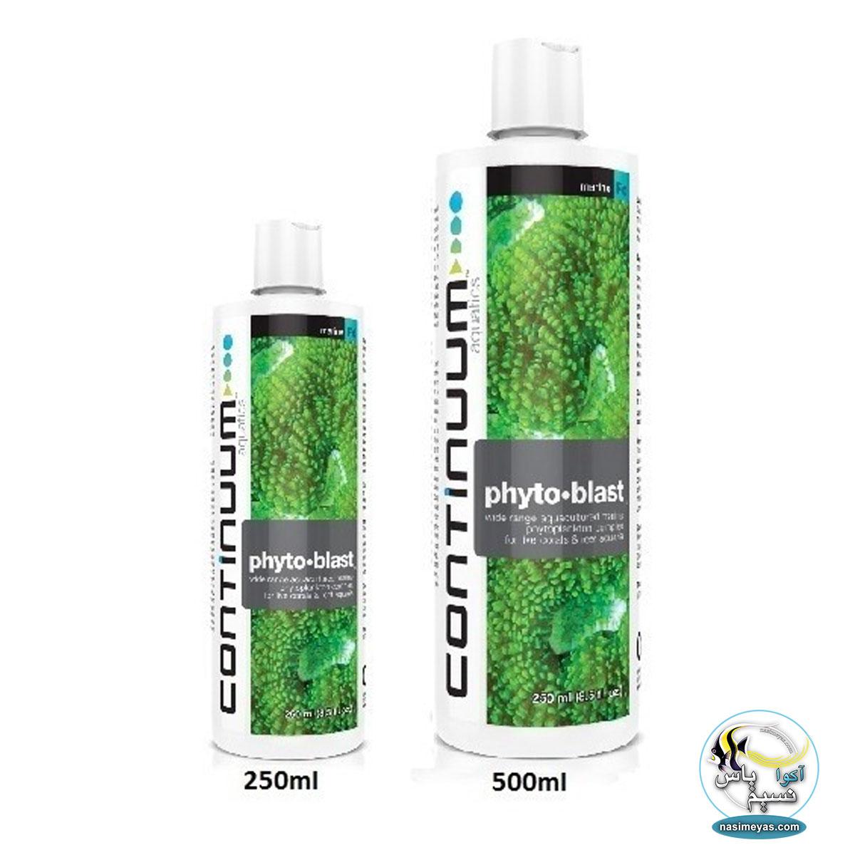 Continuum aquatics Phyto.blast