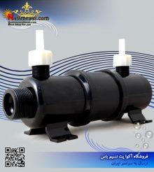 دستگاه یو وی ۱۰ وات شرکت D-D سولوشن