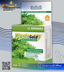 کپسول پلنت گلد ۷ بسته ۱۰ عددی رشد گیاه دنرله