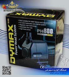 واتر پمپ پاور هد PH800 دایمکس