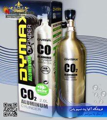 کپسول co2 آلومینیومی 2 لیتری دایمکس