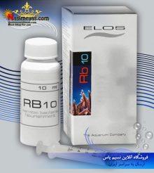 غذای باکتری ایروبیک باکتر RB10 شرکت الوس