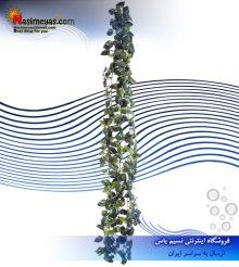 گیاه مصنوعی تراریوم مدل هیدرا 80 فرپلاست