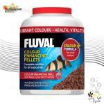 غذای پلیت تقویت رنگ ماهی اینهانسینگ ۱ میل فلووال
