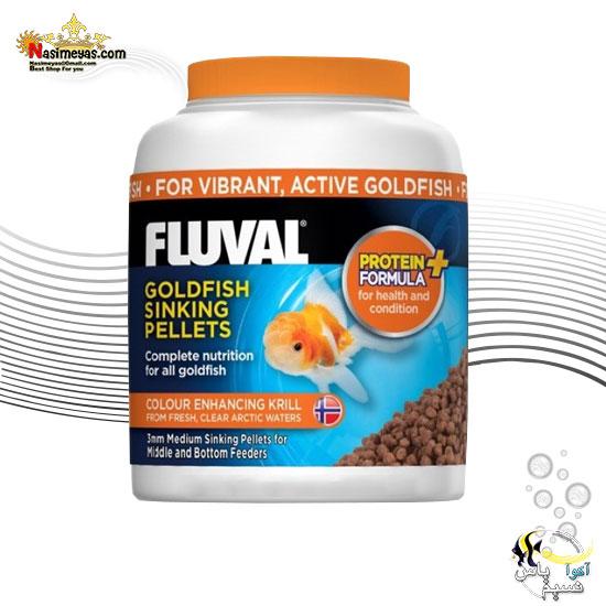 غذای گرانول گلدفیش پروتئینه فلووال