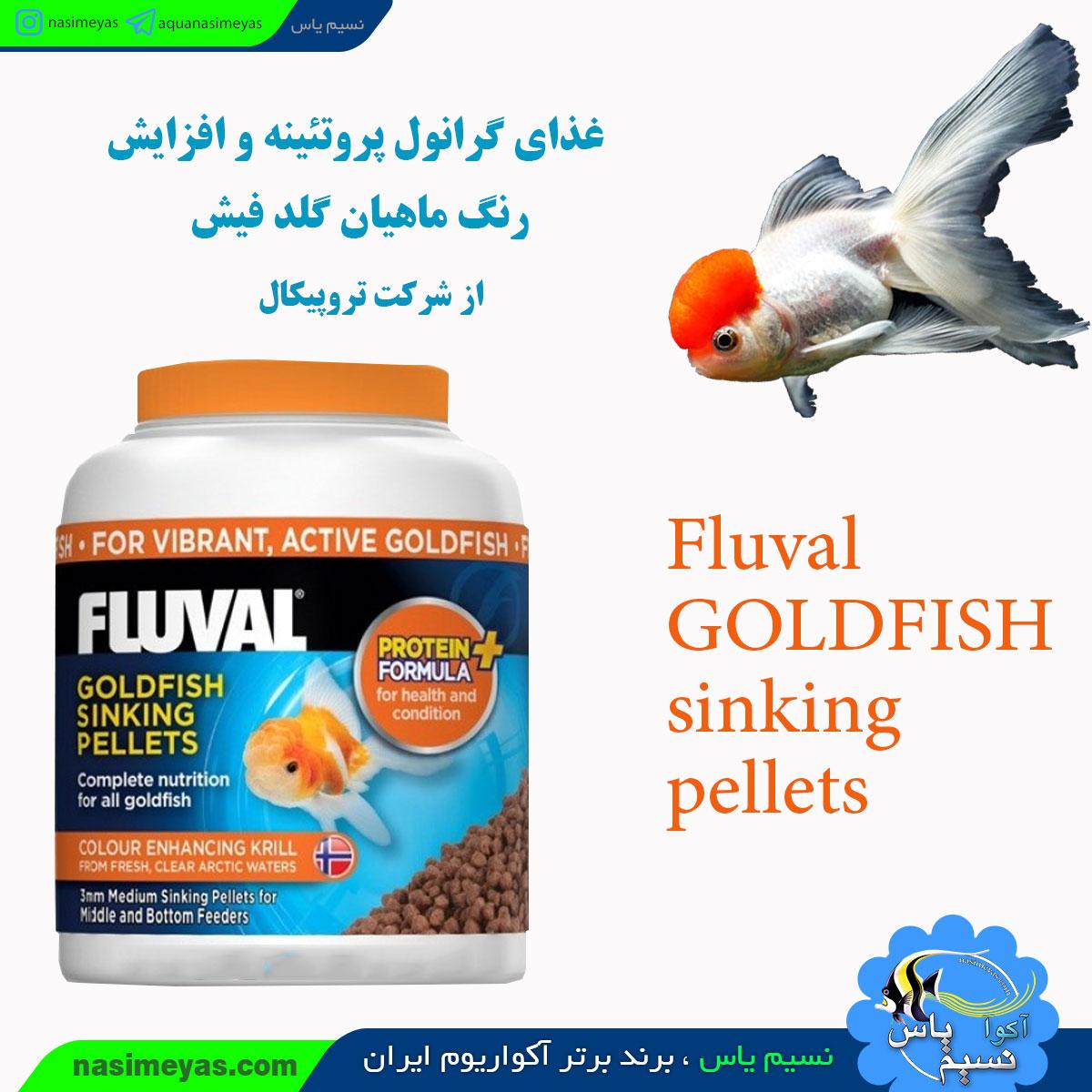 Fluval Goldfish sinking pellets