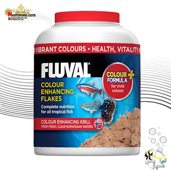 غذای پولکی رنگ ماهی اینهانسینگ فلووال