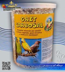 بستر گریت ویت مواد معدنی پرندگان ۳۵۰ گرم فلای ایوی کروچی
