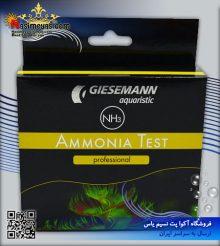 تستر آمونیاک NH3 آب پرفشنال گیسمان