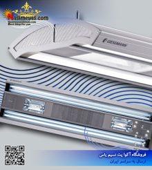 نور اینفینیتی متال و مهتابی فول کنترل 120 سانت گیسمان