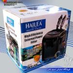 فیلتر سطلی HT10 هایلا