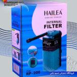 فیلتر داخلی مدل RP200 هایلا