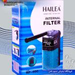 فیلتر داخلی مدل RP400 هایلا