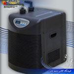 چیلر خنک کننده آب HC-300a هایلا