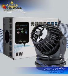 موج ساز کنترل دار RW-20 جبائو / جیکود
