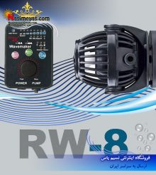 موج ساز کنترل دار RW-8 جبائو / جیکود