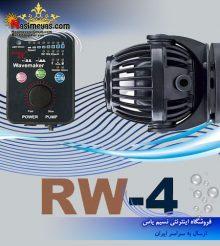 موج ساز کنترل دار RW-4 جبائو / جیکود