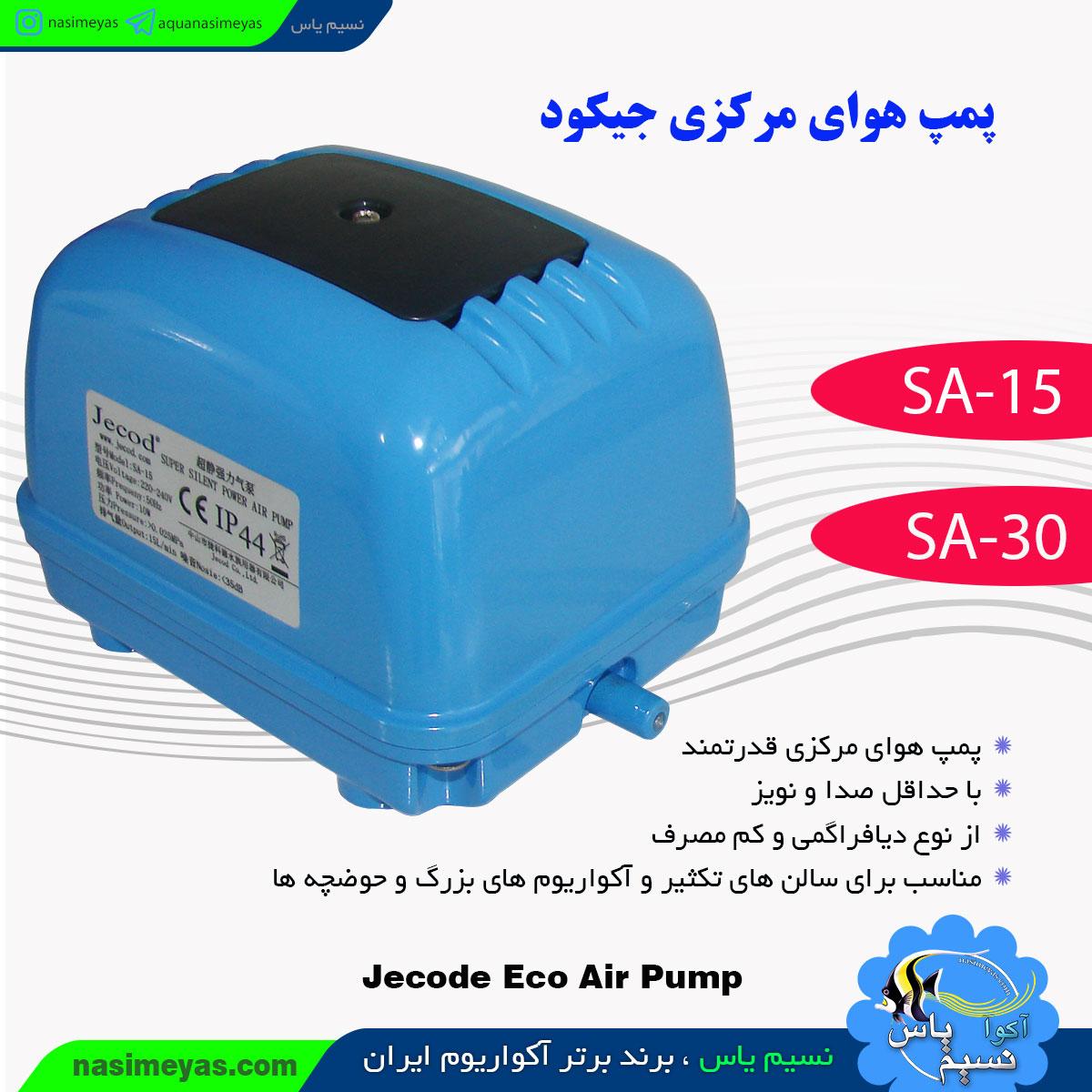 Jecod ECO Air Pump