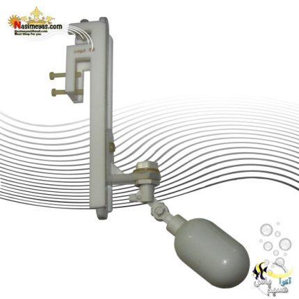 فلوتر کنترل سطح آب با پایه دو منظوره ام اف آکوا