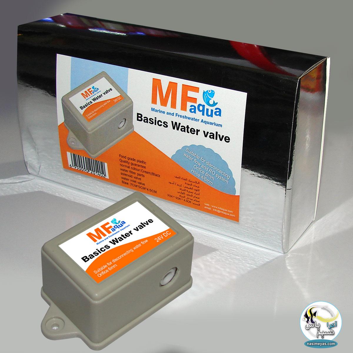 MF aqua Basics Water Valve