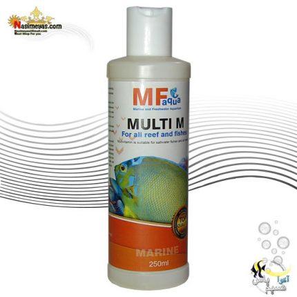 مولتی ویتامین M مارین 250 میل ام اف آکوا