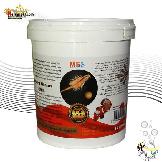 MF aquaBrine Shrimp egg Hatch 90%