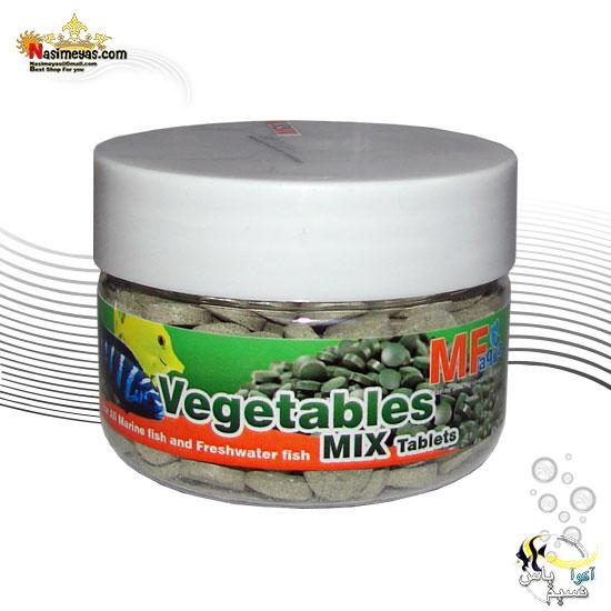 قرص میکس سبزیجات ویجی تیبل 150 میل ام اف آکوا