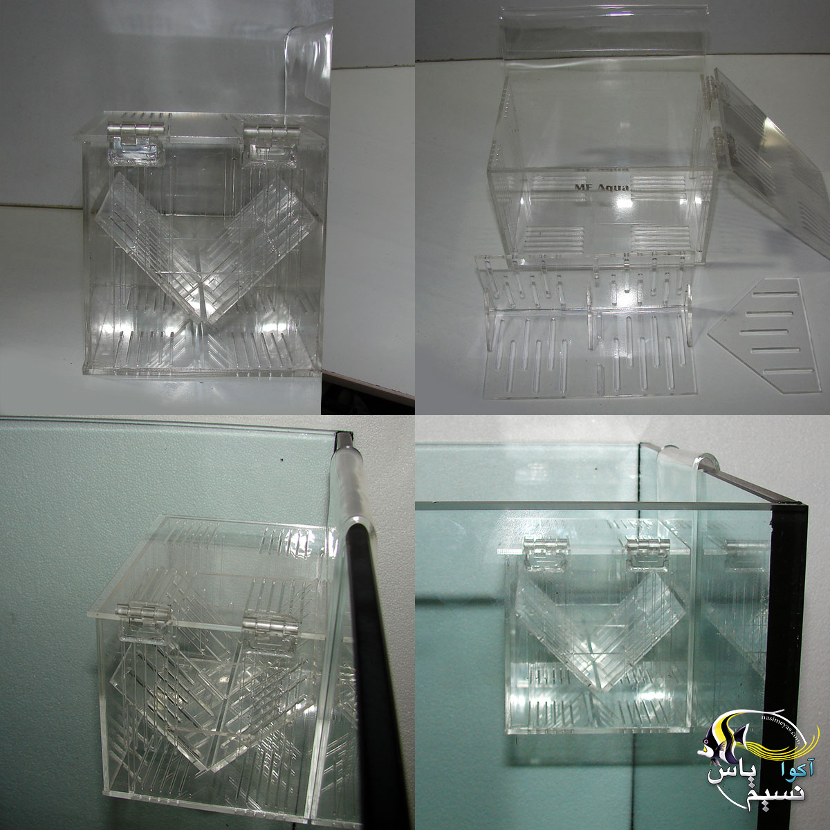 MF aqua Breeding Box 3 in 1
