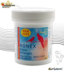 داروی درمان عفونت پروتزولی RONEX Extra پرندگان مورنینگ برد