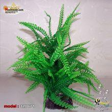 گیاه مصنوعی تزئینی آکواریوم کد ۳۲۰۶۷۱
