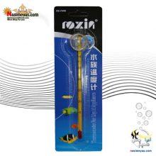 دماسنج شیشه ای RX-C008 روکسین
